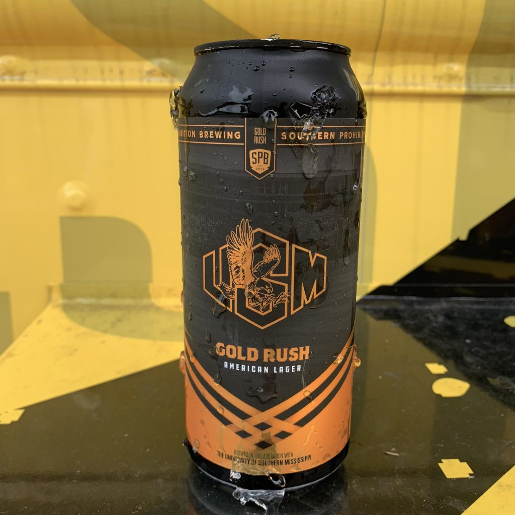 Southern Miss beer
